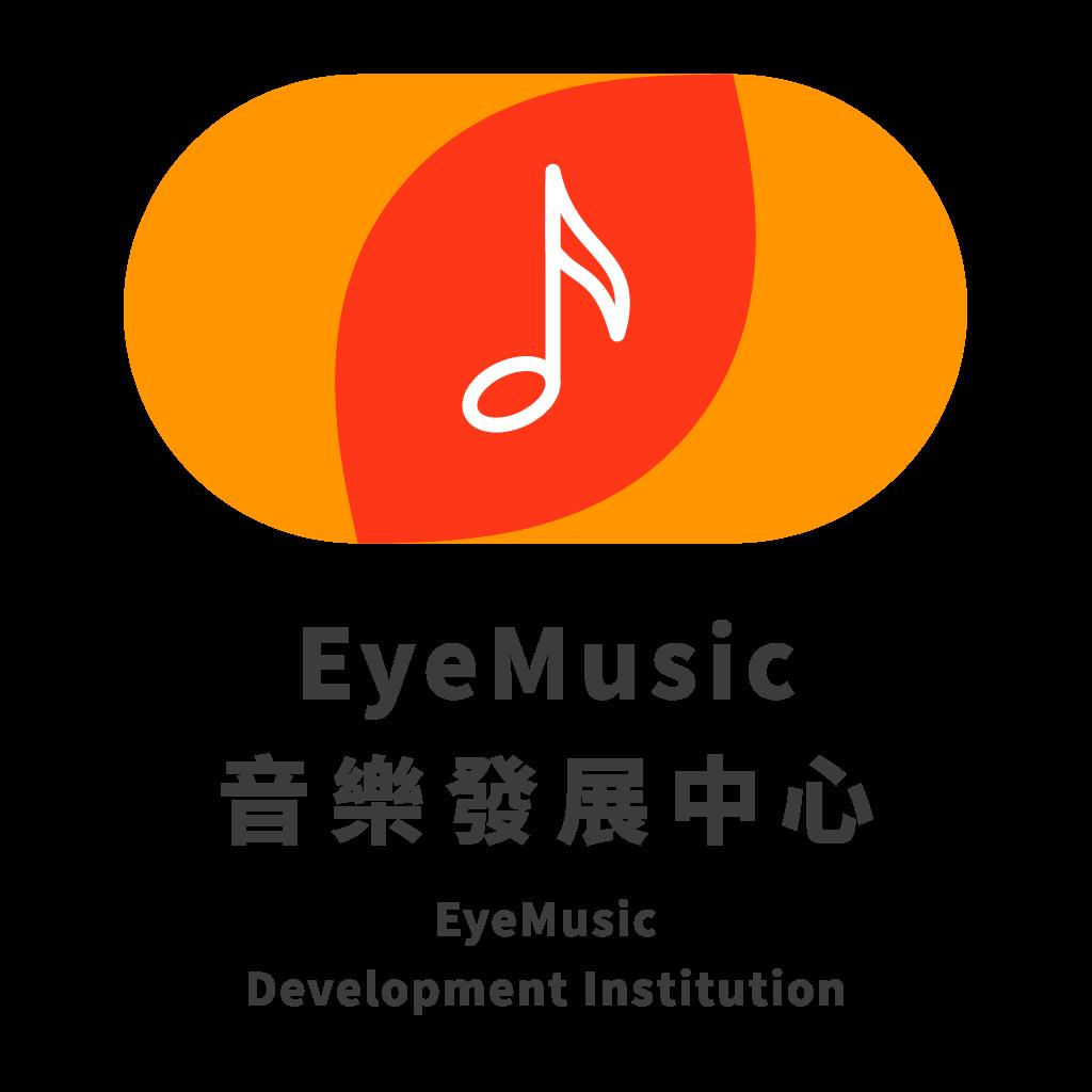 EyeMusic 音樂發展中心