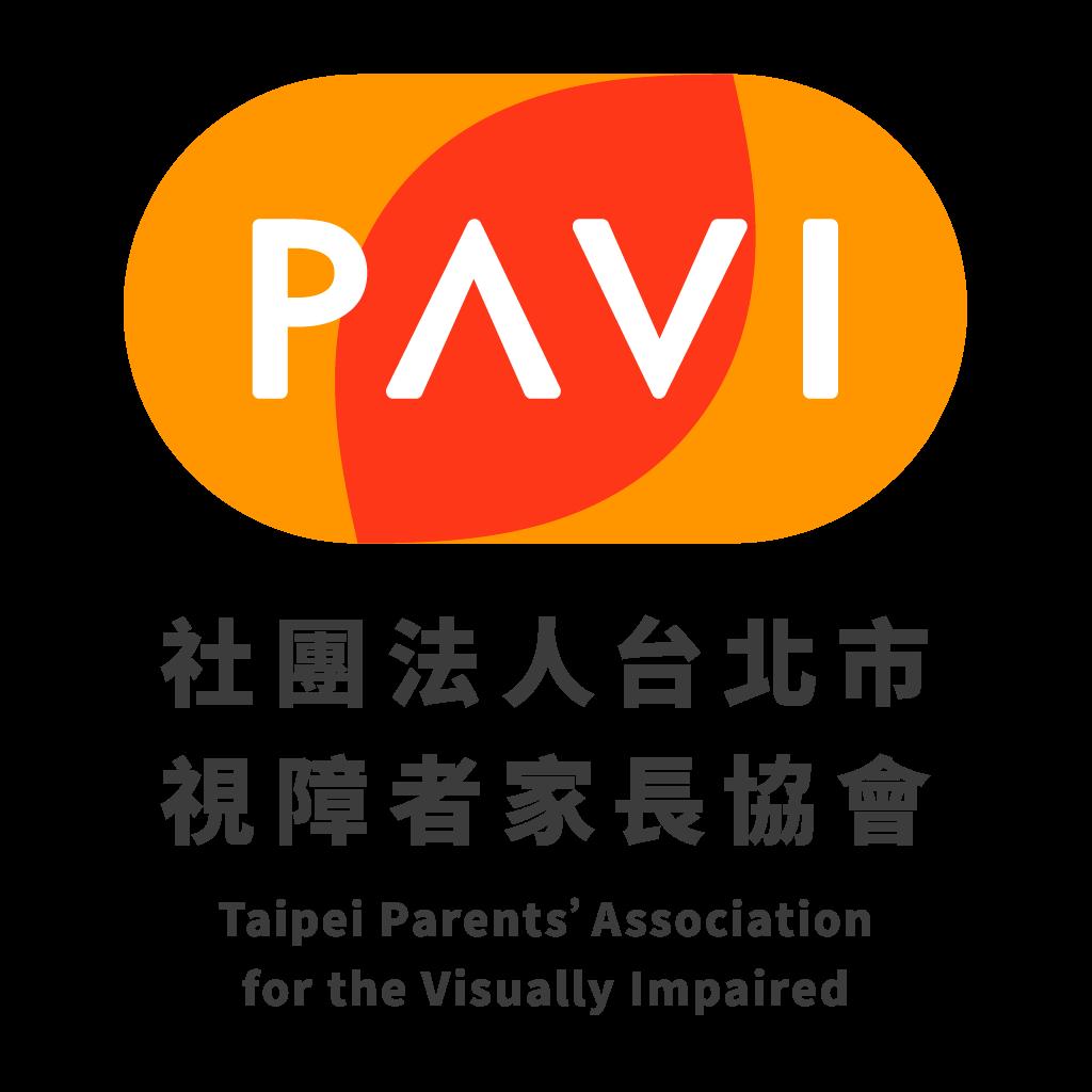 PAVI 社團法人台北市視障者家長協會